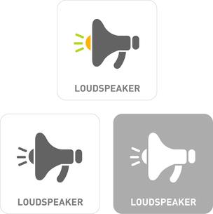 Loudspeakers Pictogram Iconsのイラスト素材 [FYI03102017]