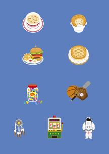 アメリカの料理と土産物のイラスト素材 [FYI03102100]