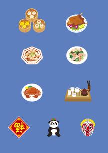 中国の料理と土産物のイラスト素材 [FYI03102107]