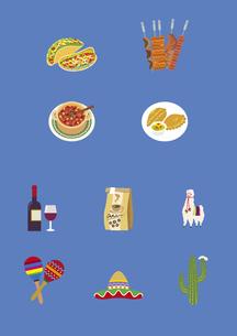 南米の料理と土産物のイラスト素材 [FYI03102112]