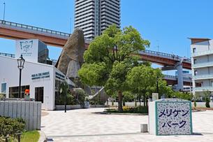 神戸・メリケンパークの写真素材 [FYI03102675]