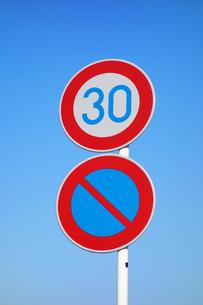 交通標識の写真素材 [FYI03104760]