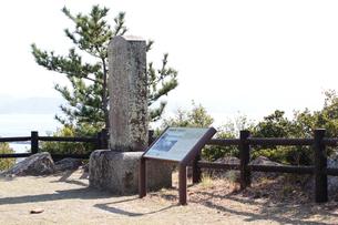 奠供山 山頂の碑の写真素材 [FYI03114768]