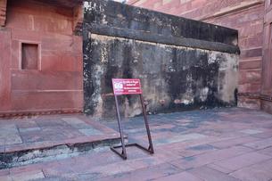 ファーテーブル・シクリのジョダ・バイ宮殿の写真素材 [FYI03114969]