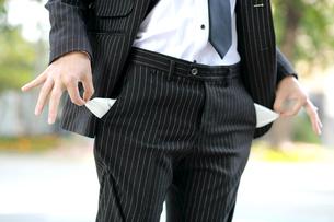 失業した男性イメージの写真素材 [FYI03115183]