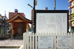 生麦事件の石碑の写真素材 [FYI03115506]