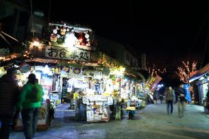 神奈川県 宮ヶ瀬の水の郷商店街の写真素材 [FYI03115556]