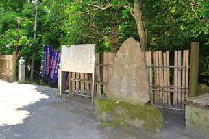 日向薬師 かながわの景勝50選の石碑の写真素材 [FYI03115613]