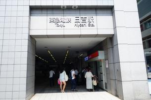 東横線 日吉駅の写真素材 [FYI03115688]