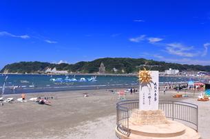 逗子海水浴場 太陽の季節の石碑の写真素材 [FYI03115722]