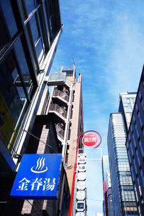 東京銀座の金春湯の写真素材 [FYI03115724]