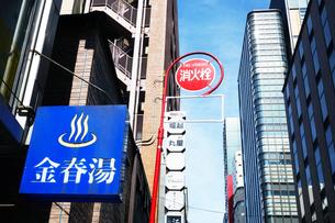 東京銀座の金春湯の写真素材 [FYI03115725]