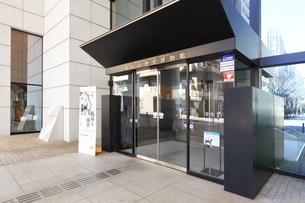 横浜市歴史博物館の写真素材 [FYI03115764]