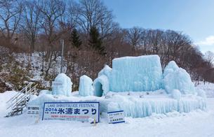 支笏湖氷濤まつりの写真素材 [FYI03116239]