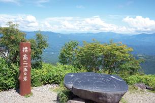 御岳ロープウェイ飯森高原駅側からの眺めの写真素材 [FYI03116307]