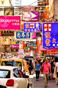 カラフルな香港の街並みの写真素材 [FYI03117724]