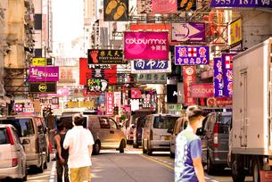 カラフルな香港の街並みの写真素材 [FYI03117725]