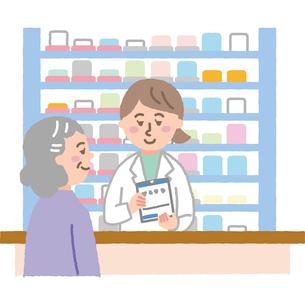 薬局で薬の袋を渡す薬剤師のイラスト素材 [FYI03118905]