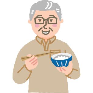 ご飯を食べる年配の男性のイラスト素材 [FYI03118912]