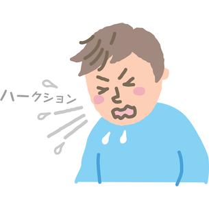 くしゃみをする男性のイラスト素材 [FYI03118916]