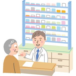接客する薬剤師のイラスト素材 [FYI03118921]