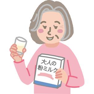大人の粉ミルクを飲む高齢女性のイラスト素材 [FYI03118924]
