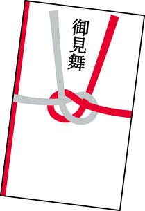 お見舞い金のイラスト素材 [FYI03119769]