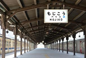 門司港駅のホームの写真素材 [FYI03120556]