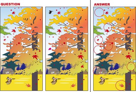 日本の秋の風景の毎違い探しクイズのイラスト素材 [FYI03120842]