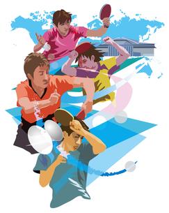 卓球世界選手権のイラスト素材 [FYI03121019]