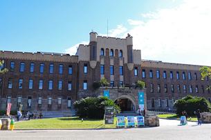 大阪城公園・旧第4師団司令部の写真素材 [FYI03121292]