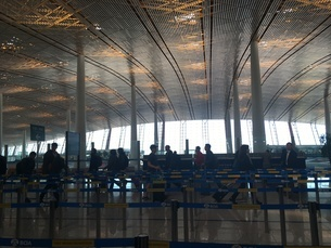 中国 北京 空港の写真素材 [FYI03123955]