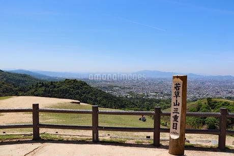 奈良・若草山の三重目の写真素材 [FYI03124475]