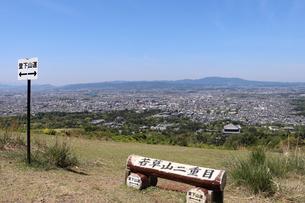 奈良・若草山の二重目の写真素材 [FYI03124480]