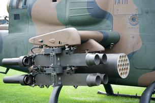 攻撃用ヘリコプター ロケット砲の写真素材 [FYI03125463]