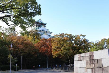 秋の大阪城公園の写真素材 [FYI03125527]