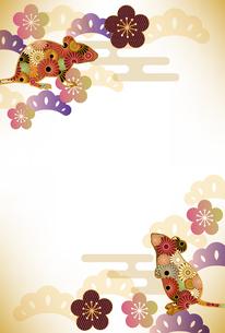 子年 和柄 年賀状 背景のイラスト素材 [FYI03126205]