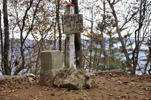 黒川山の山頂の写真素材 [FYI03126708]