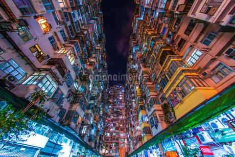 香港の集合住宅・高層マンション(Quarry Bay)の写真素材 [FYI03126878]