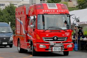 消防車 救助工作車の写真素材 [FYI03128344]