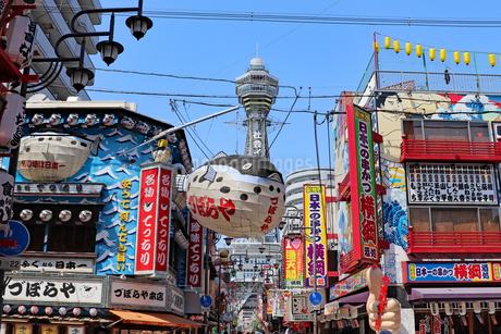 大阪・新世界の写真素材 [FYI03129120]