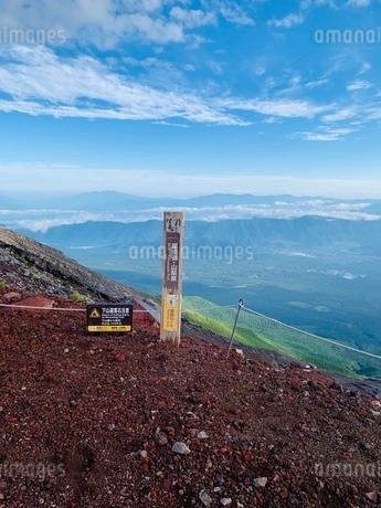 富士山の写真素材 [FYI03129302]