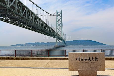 神戸から眺める明石海峡大橋の写真素材 [FYI03130910]