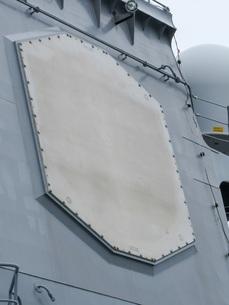 SPY-1D レーダーの写真素材 [FYI03132439]