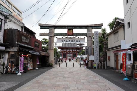大阪・四天王寺の石鳥居の写真素材 [FYI03132892]