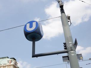 ウイーン 地下鉄出入口の目印Uの写真素材 [FYI03135233]