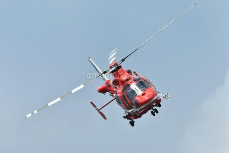 消防ヘリコプターの写真素材 [FYI03135971]