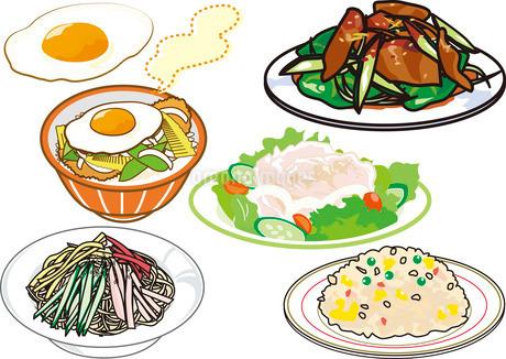食べ物17のイラスト素材 [FYI03136841]