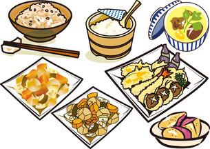 食べ物15のイラスト素材 [FYI03137313]