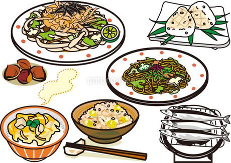 食べ物14のイラスト素材 [FYI03137314]
